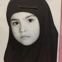 Mehrsa Baradaran as a child.