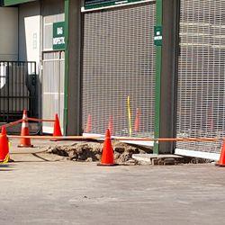 10:47 a.m. Excavation outside Gate D -