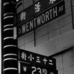 Streets signs in Chinatown in 1982.   Sun-Times Archives