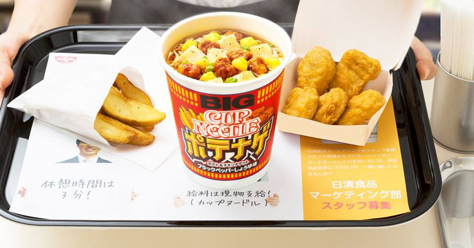 Chicken Nugget French Fry Ramen Is A Mashup Of The Worlds Greatest