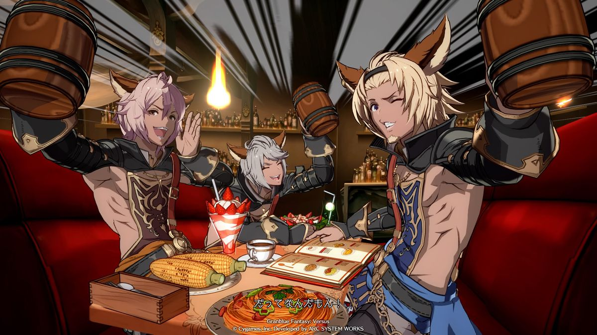 Lowain's victory screen shows his friends holding up beers to celebrate his win