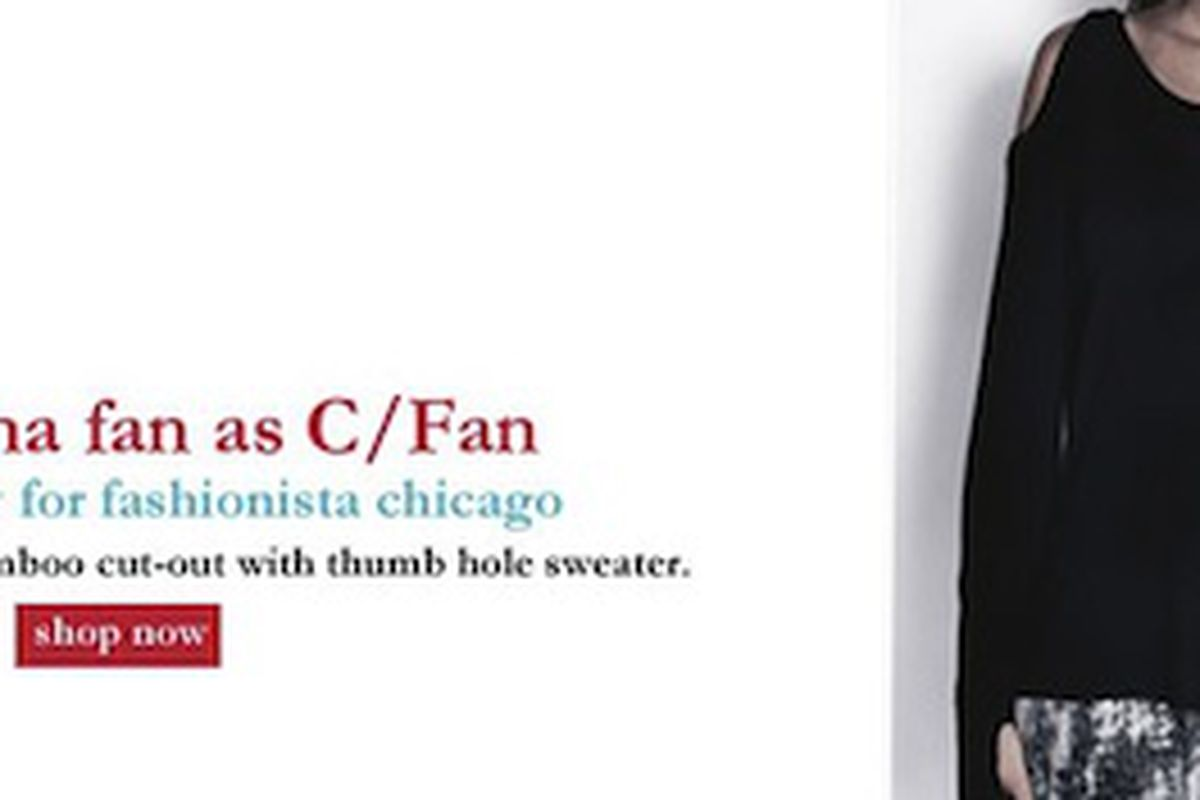 """Photo: <a href=""""http://fashionista-chicago.com/"""">via </a>Fashionista-Chicago"""