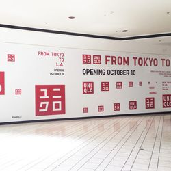 A peek at Uniqlo Beverly Center's permanent store, located on the Level 8 inside Forever 21's former space.