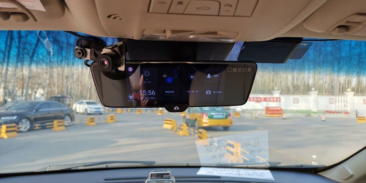 The rearview mirror inside a limousine equipped with infrared thermal imaging.