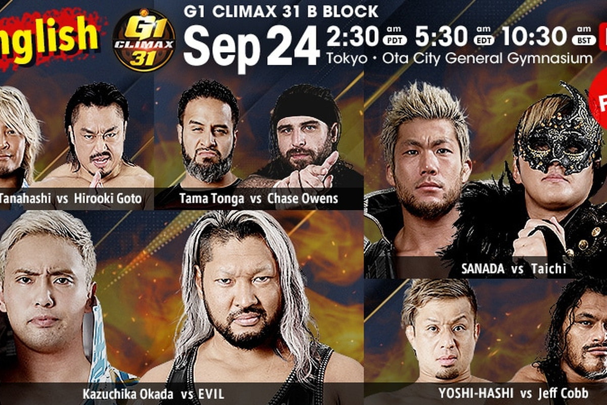 Match lineup for night four of NJPW G1 Climax 31