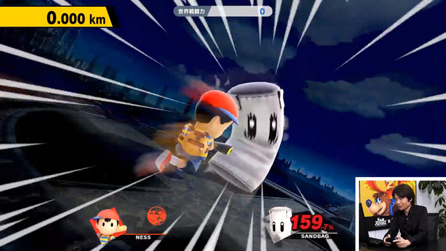 Super Smash Bros. Ultimate Home Run Contest Sandbag