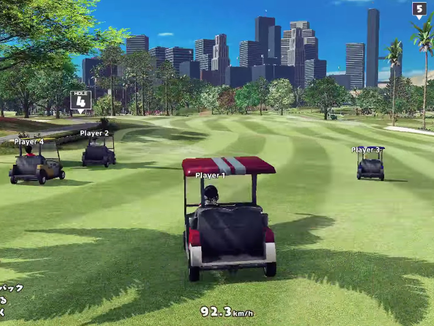 New Hot Shots Golf lets you summon a ghostly golf cart - The Verge Game Golf Carts on plow games, dune buggy games, bus games, dinner games, grill games, golf ball games, driving range games, hot tub games,