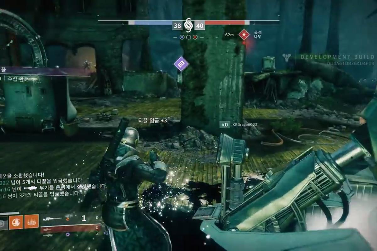 Destiny: Guardians is Destiny 2 in Korea - Polygon