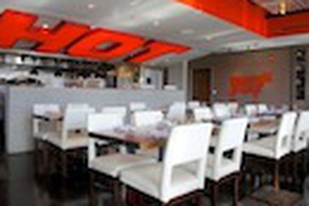 Central Bistro & Bar