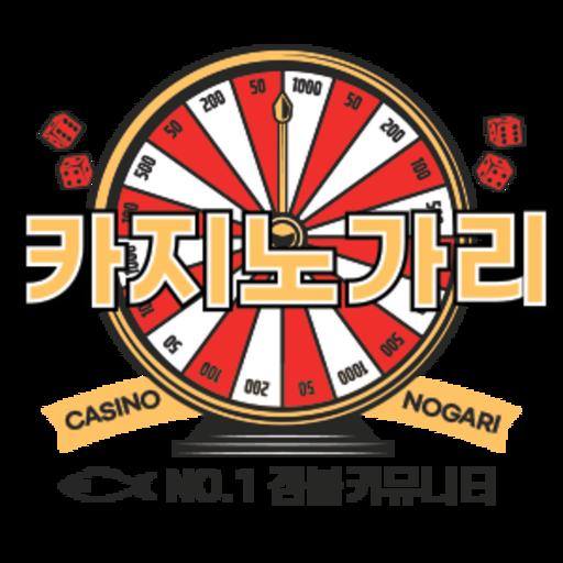 casinogari32