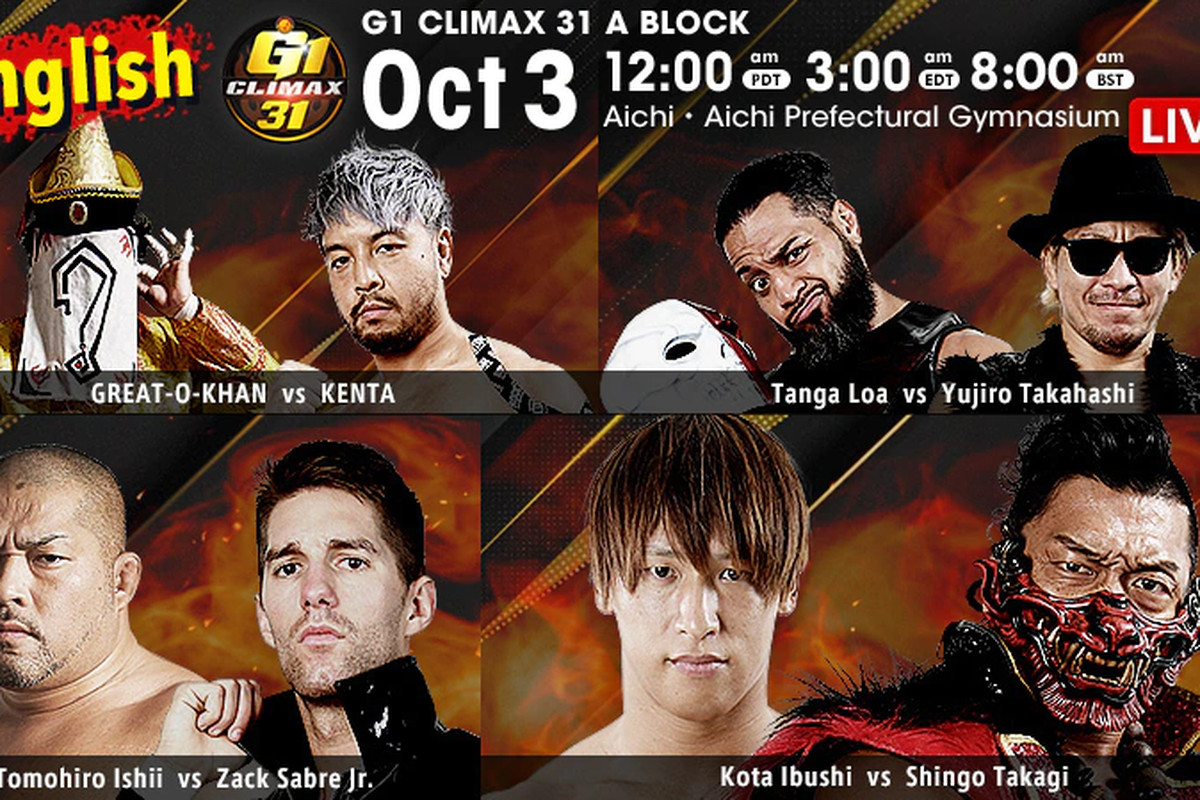 Match lineup for night nine of NJPW G1 Climax 31