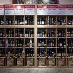 Murray's Beer Shop