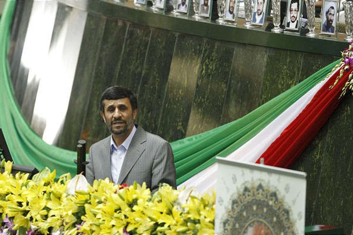 Iranian President Mahmoud Ahmadinejad delivers a speech during his swearing- in ceremony for his second term as president at the parliament in Tehran, Iran, Wednesday.