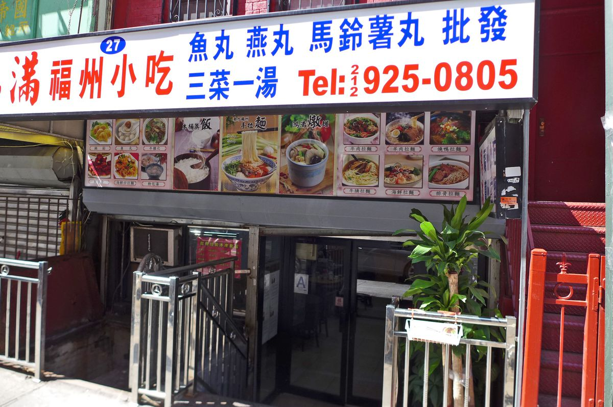 Hong Man on the Lower East Side, also known as New Sheng Wang