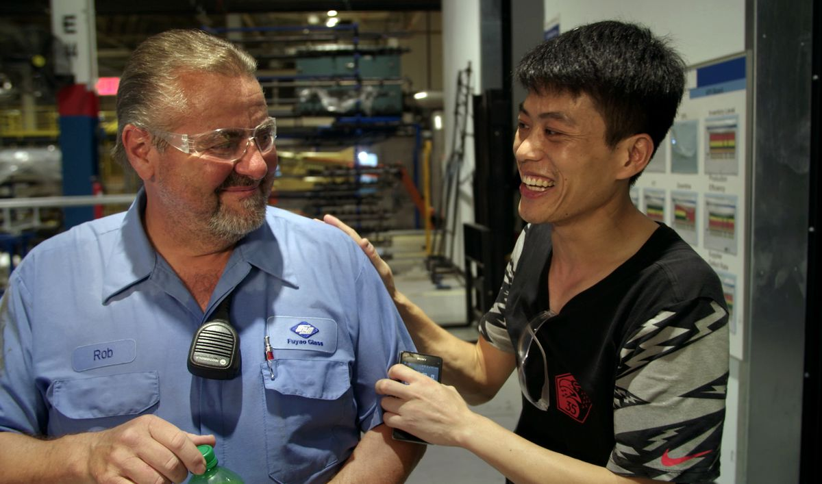 Rob Haerr & Wong He in American Factory