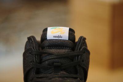 David Chang's Nike