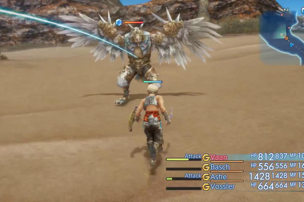 Final Fantasy V Logo