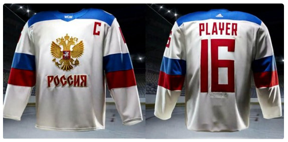 team russia world cup of hockey jersey
