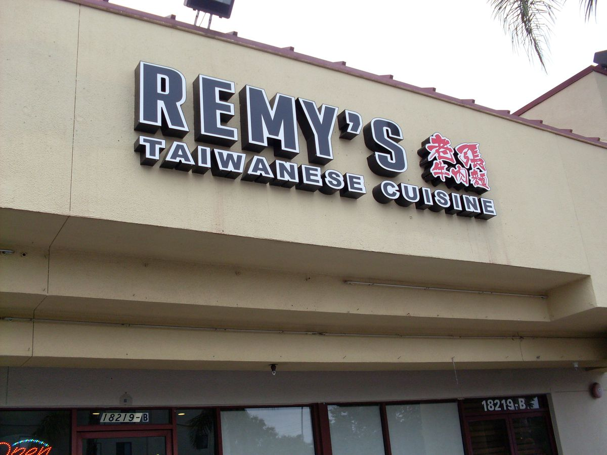 Remy's Taiwanese Cuisine, City of Industry
