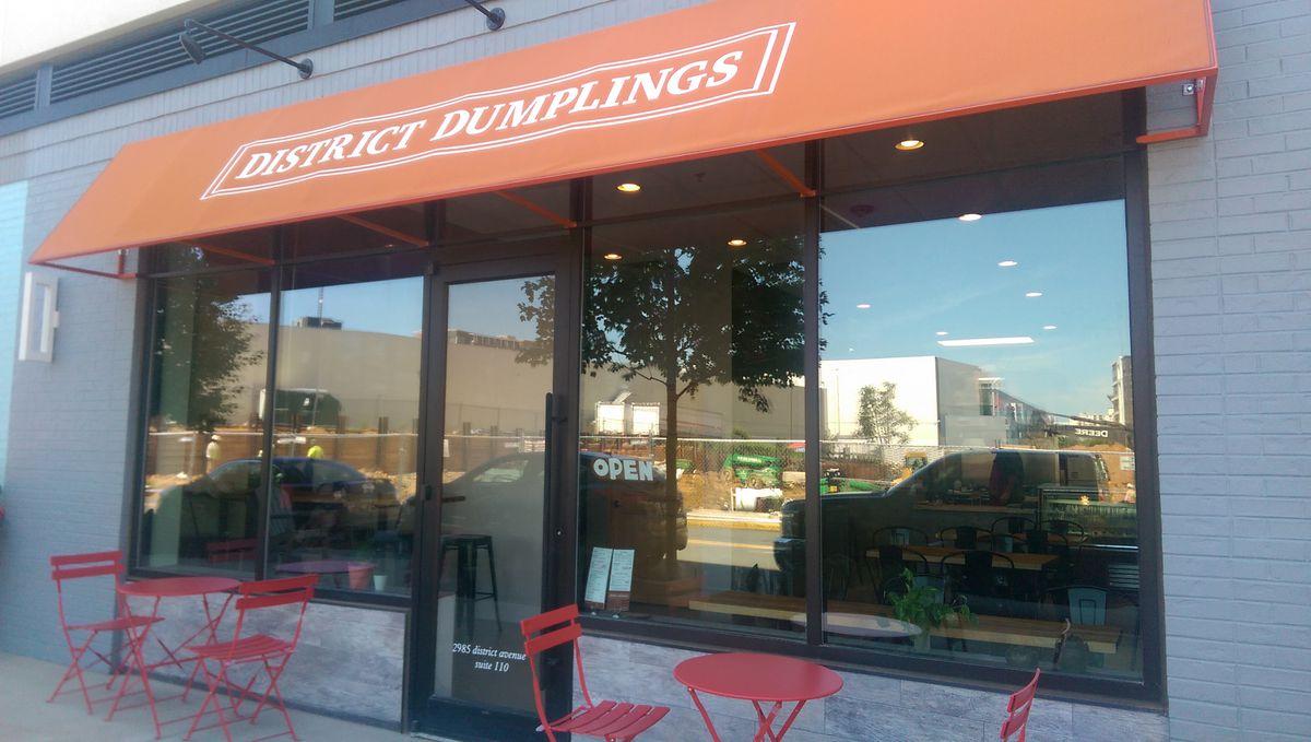 District Dumplings [Photo: Eater.com]
