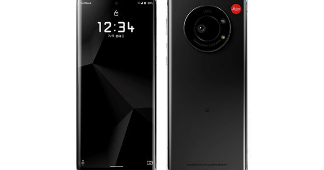 Leica phone announced by SoftBank in Japan – The Verge