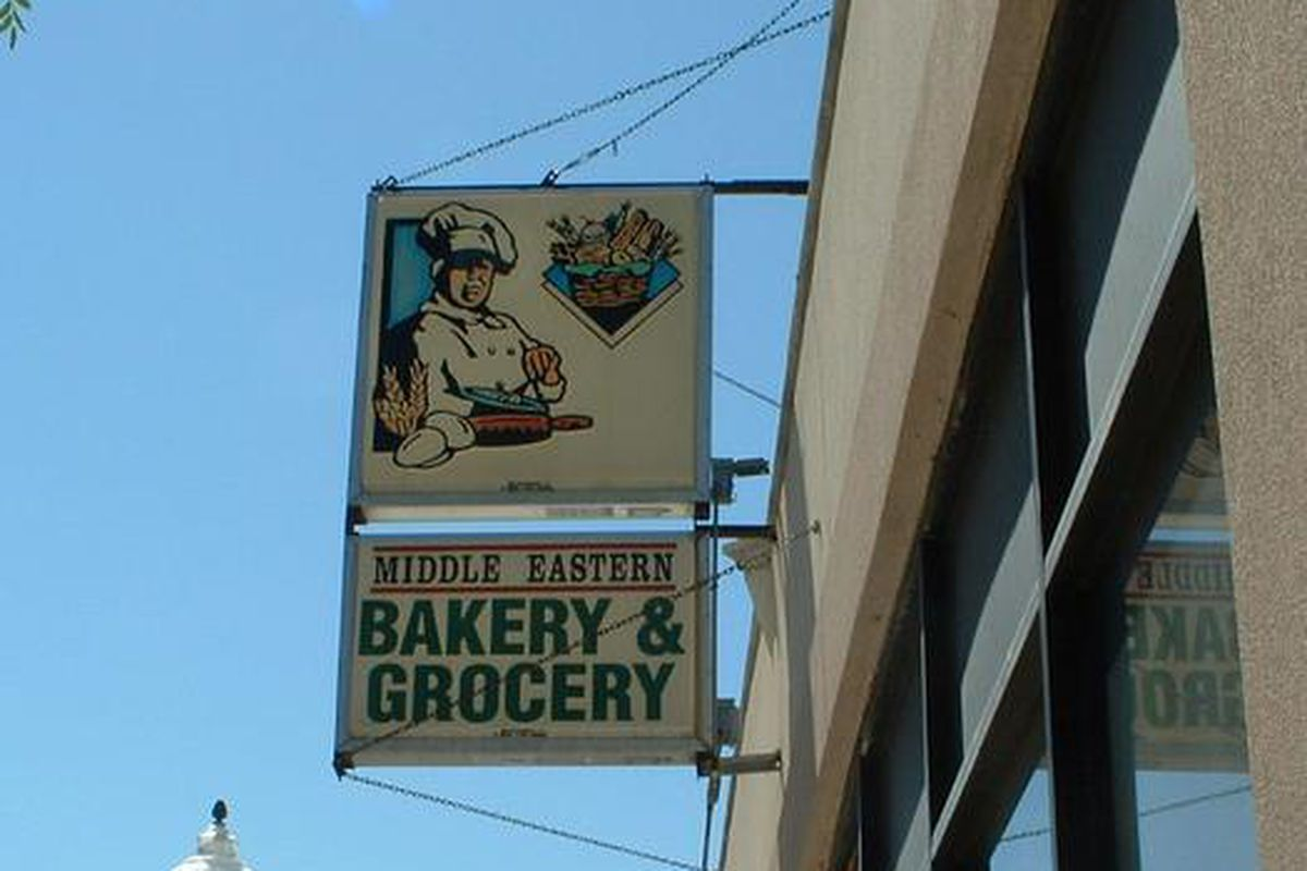 Middle Eastern Bakery & Grocery