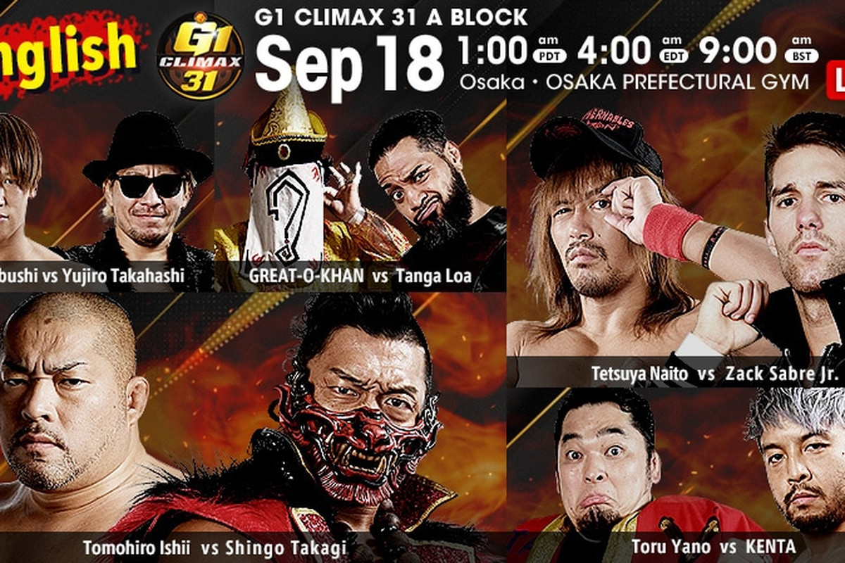 Matchup graphics for night one of G1 Climax 31