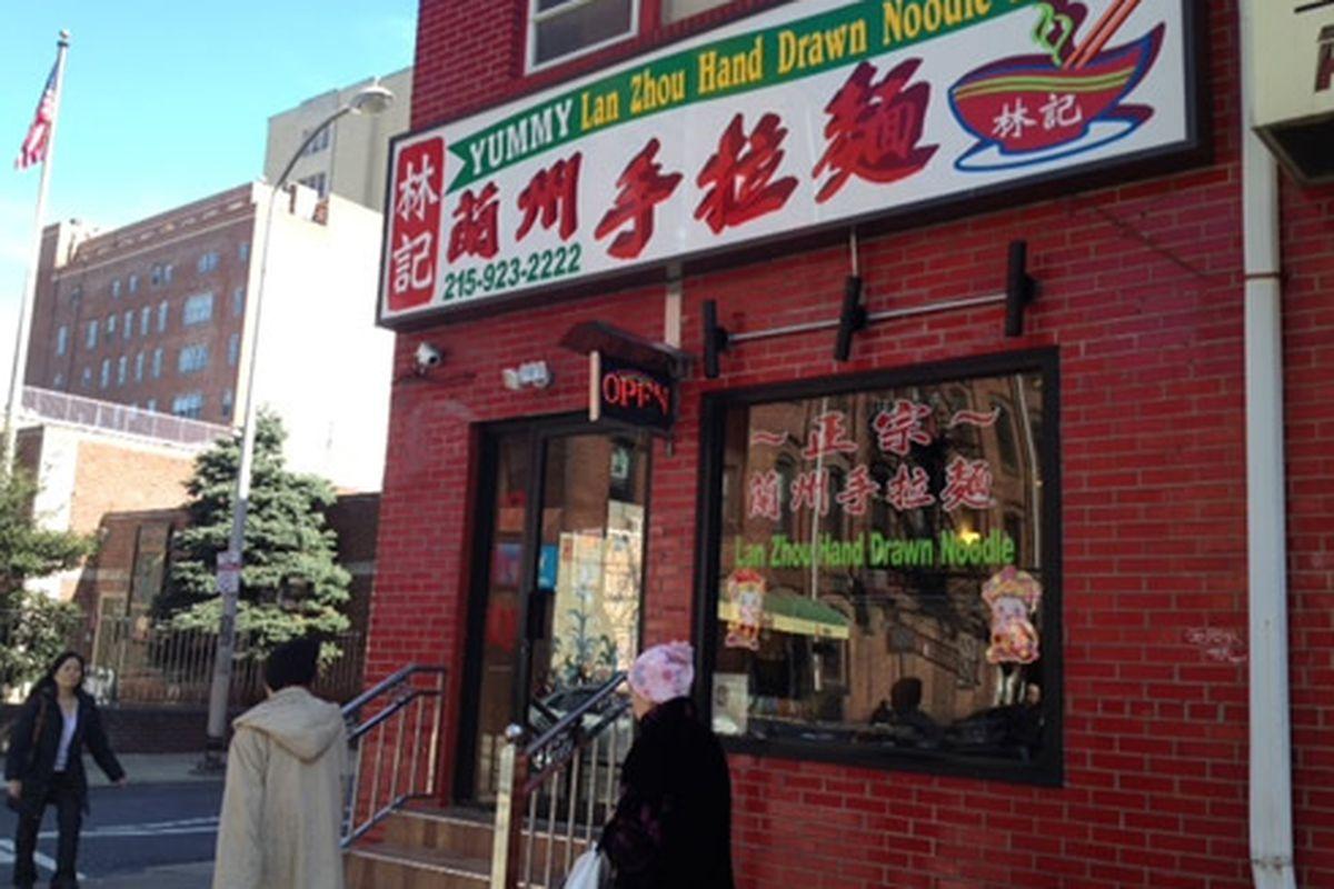Lan Zhou Noodle House