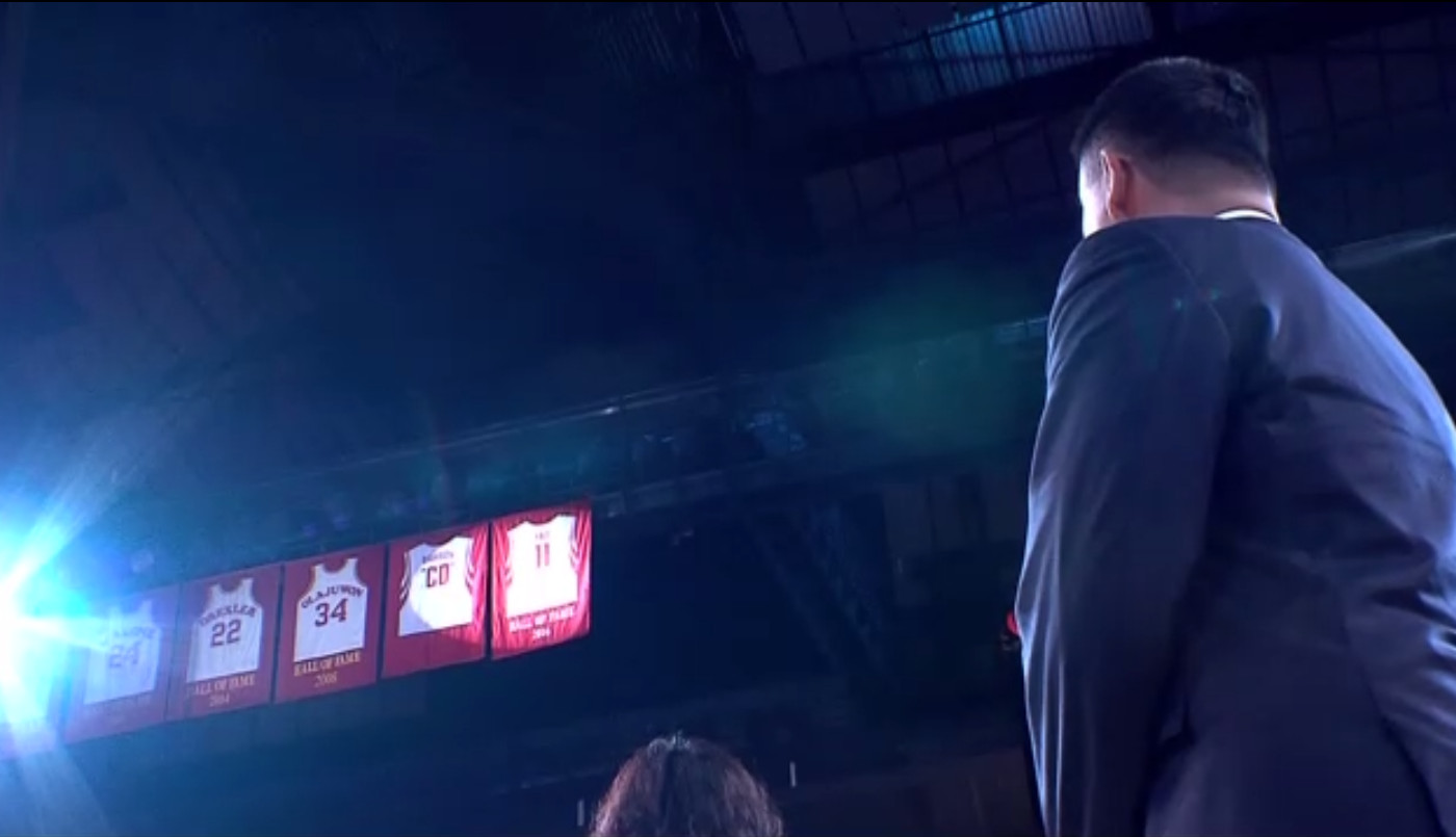 online store af33d cf4dc James Harden was so happy for Yao Ming's jersey retirement ...