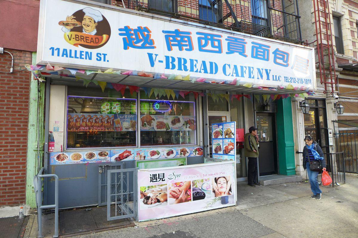 Saigon V-Bread Cafe
