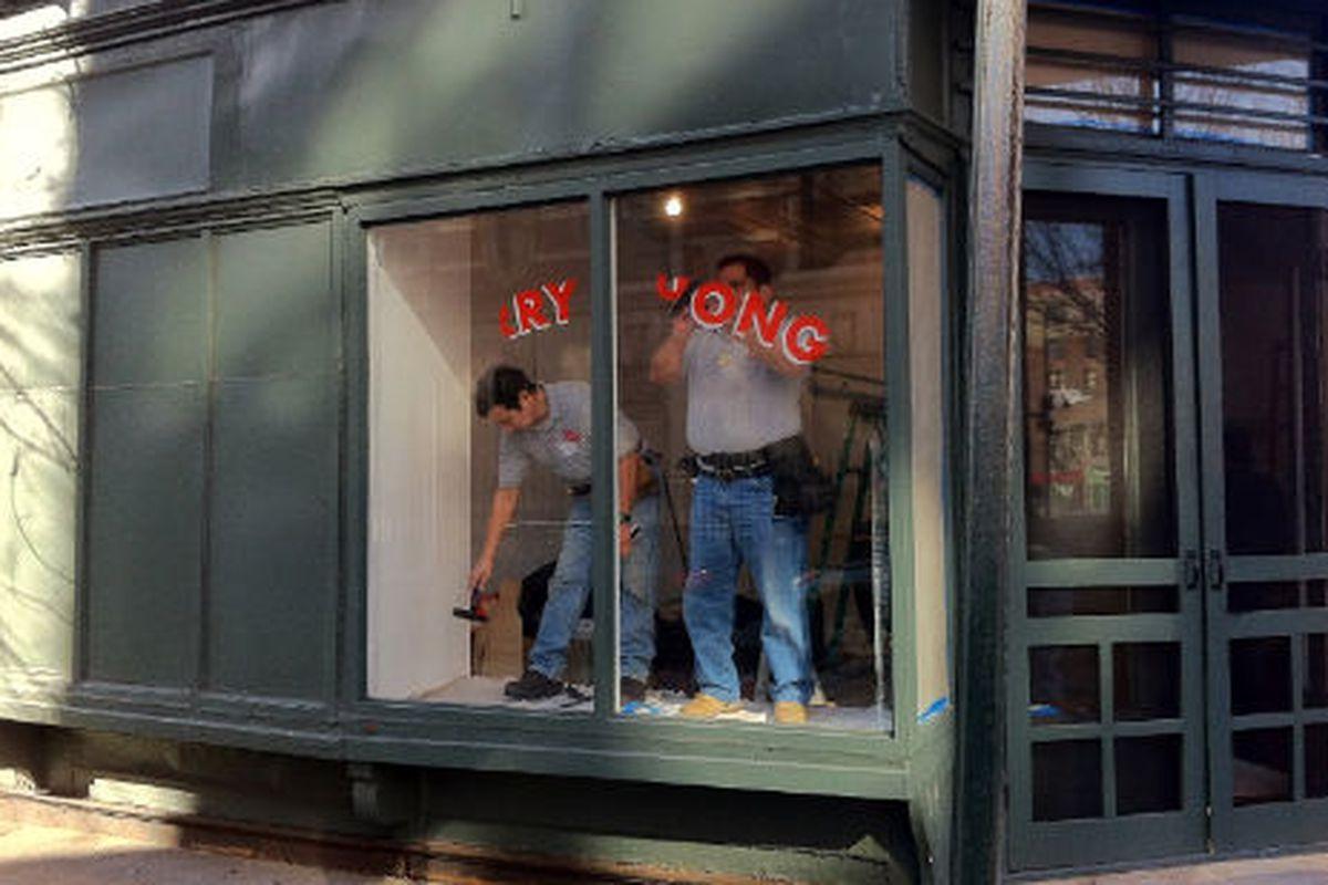 "Image via <a href=""http://vanishingnewyork.blogspot.com/2012/04/henry-in-harrys.html"">Jeremiah's Vanishing New York</a>"