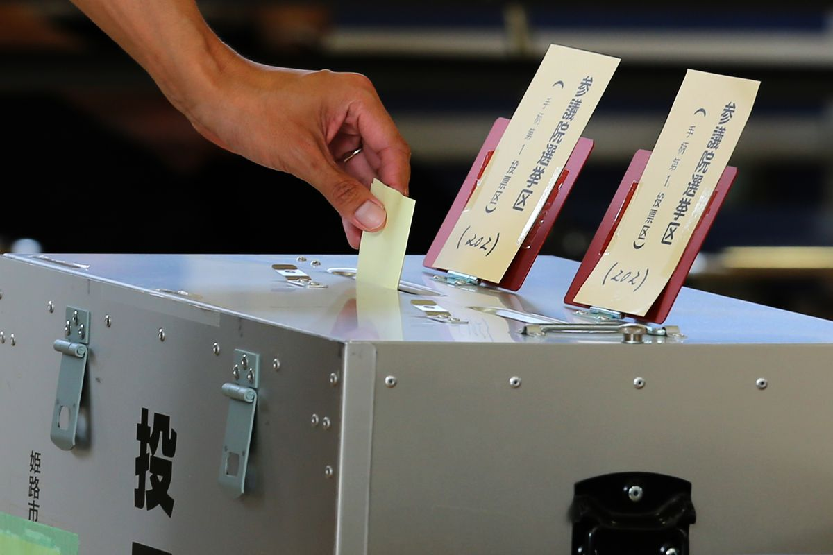Japan Vote In Upper House Election