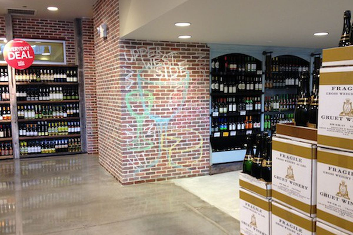 Whole Foods Upper West Side Wine Store