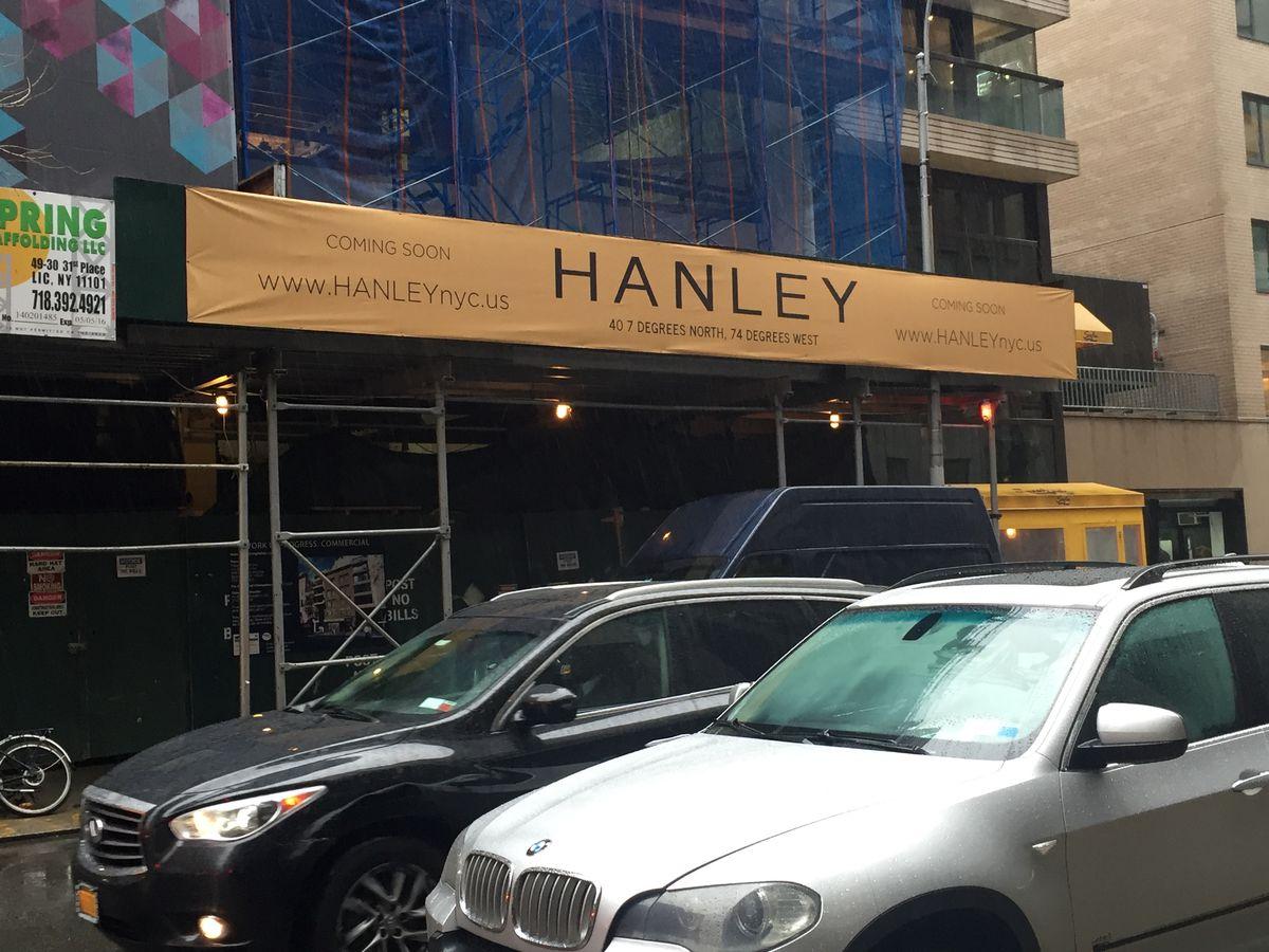 henley-upper-east-side-nyc