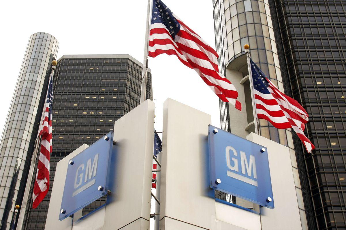 The General Motors world headquarters complex November 18, 2010 in Detroit, Michigan.