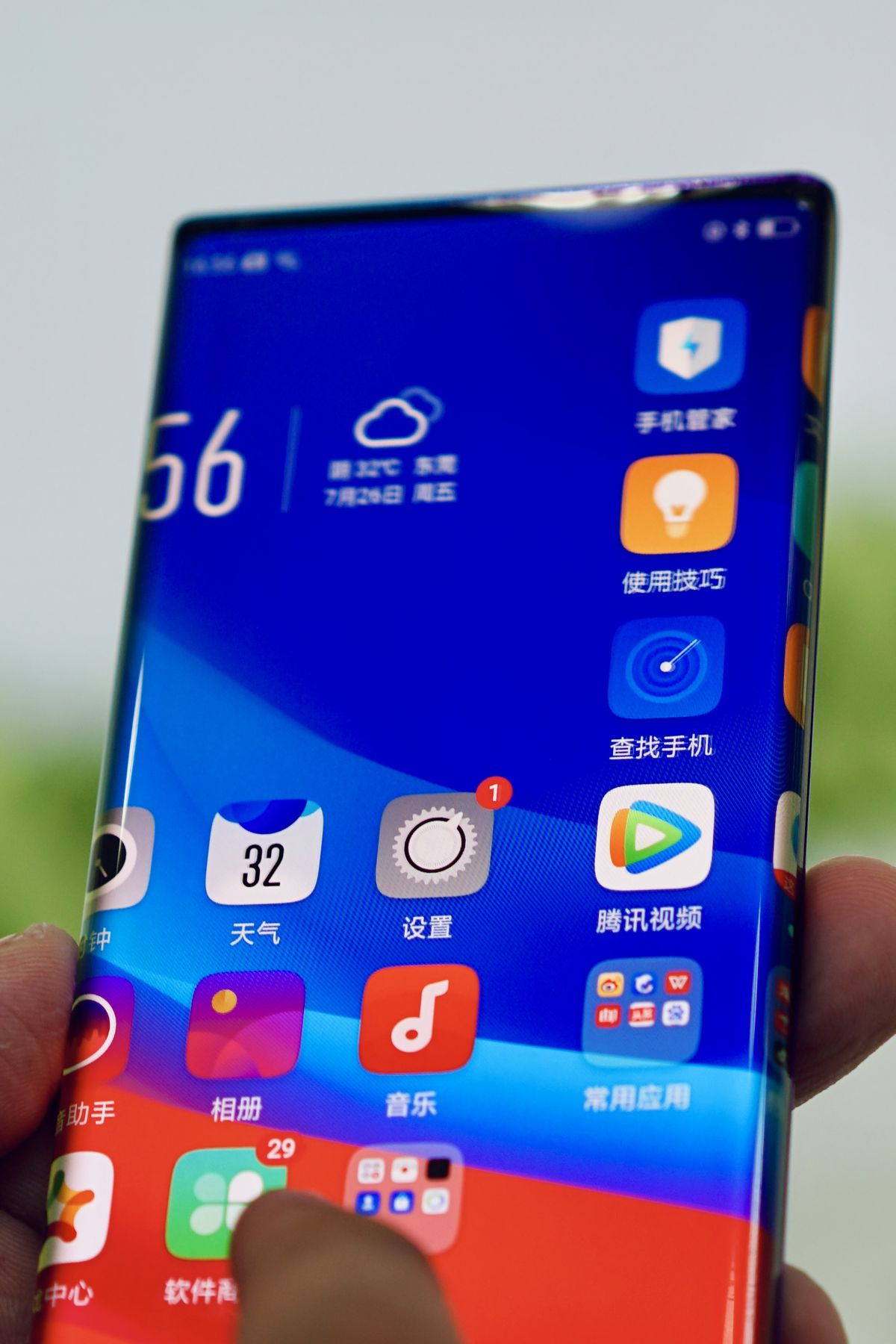 Oppo shows off 'waterfall screen' phone with ultra-curved