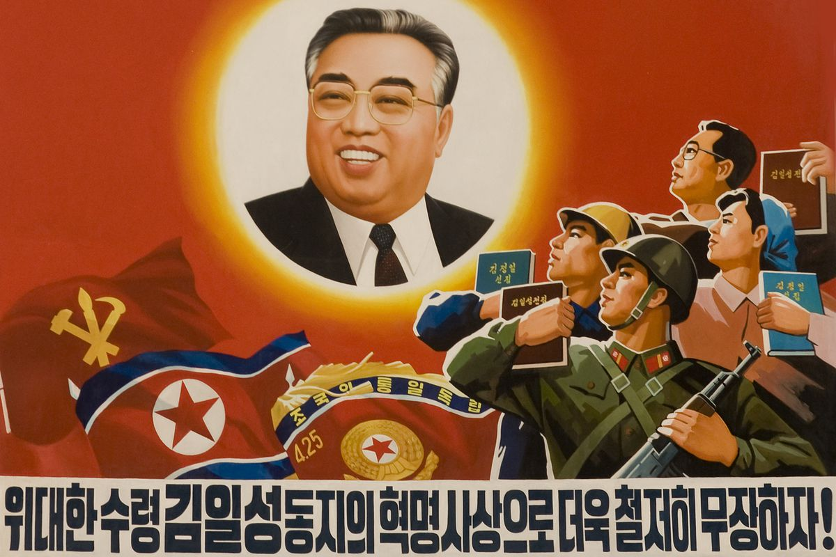 North Korean founding leader Kim Il Sung depicted as the sun, a common theme carried over from imperial Japan, in a Pyongyang propaganda poster.