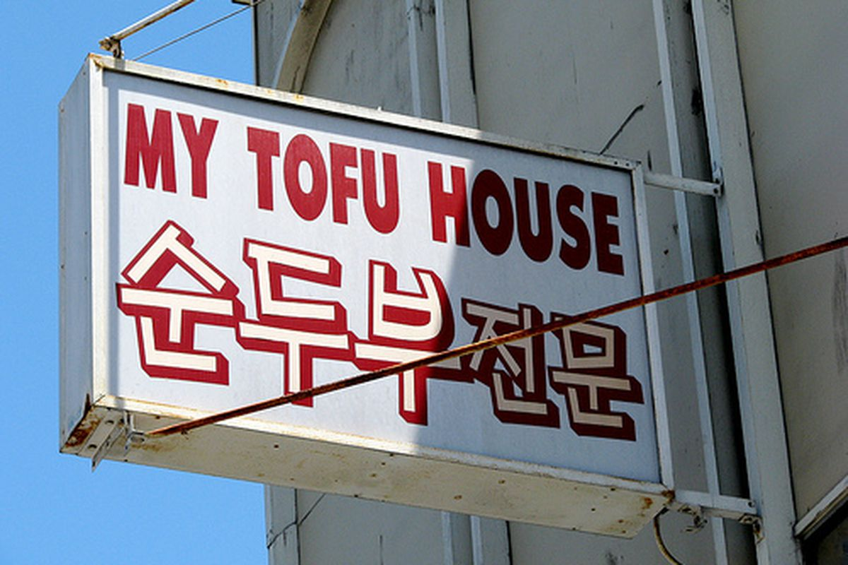 My Tofu House, the cure for what ails you.