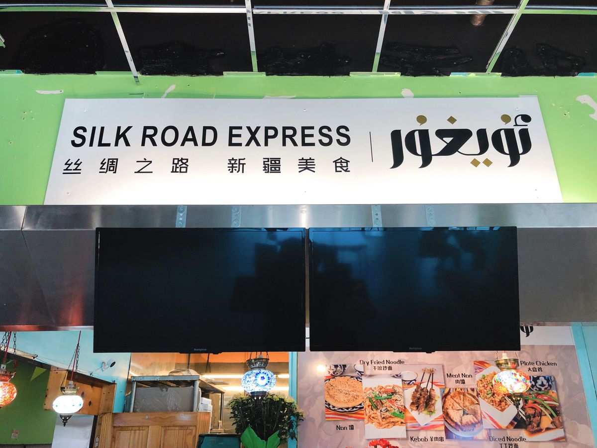 Silk Road Express signage and a menu board at the Allston location within Super 88