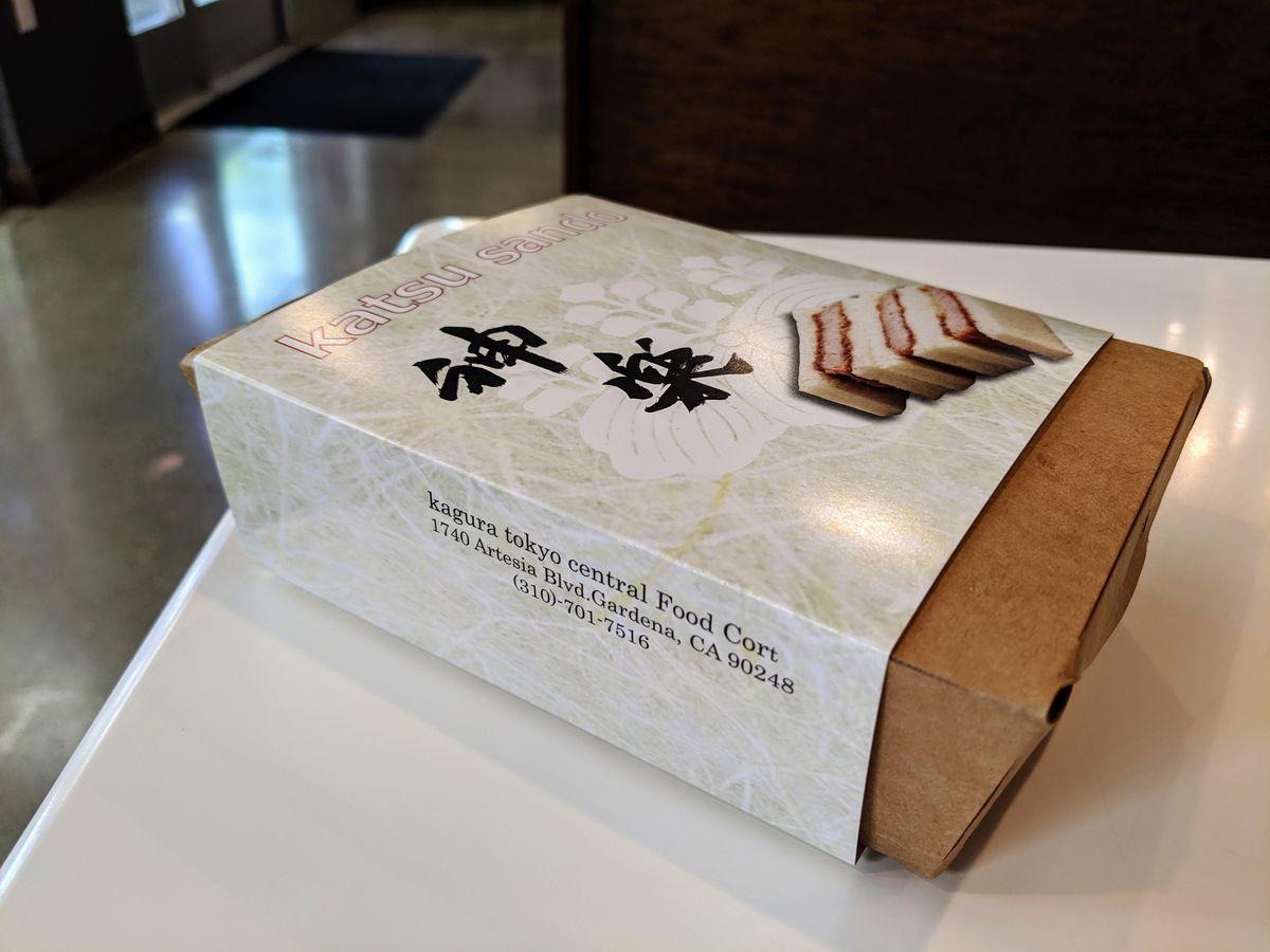 Katsu sando box at Kagura.