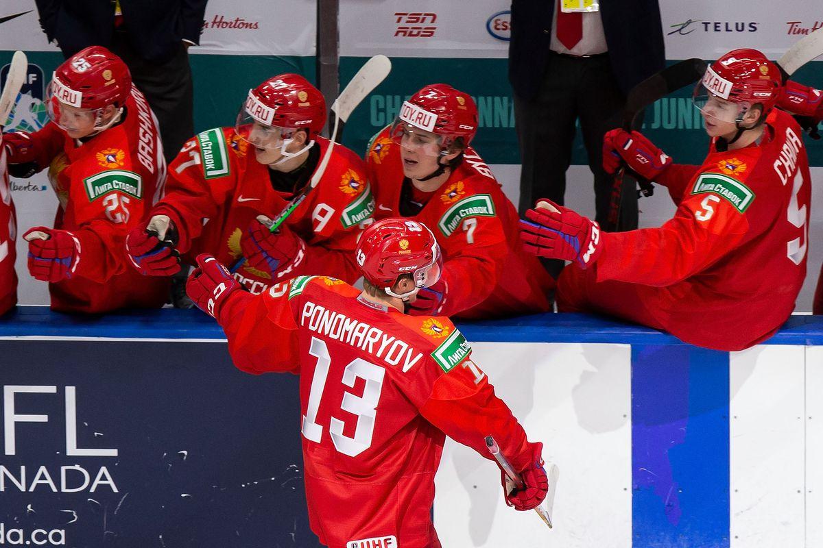 Russia v United States: Preliminary Round Group B - 2021 IIHF World Junior Championship