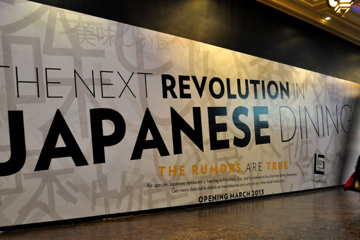 Future Akira Back Japanese restaurant