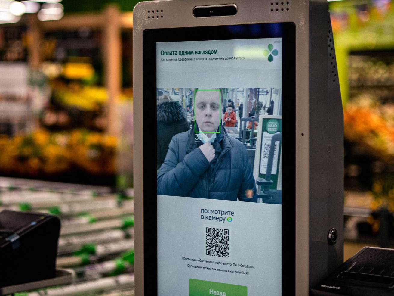 A facial recognition payment system is demonstrated at a self-checkout machine in a Perekrestok supermarket in Moscow last week. Russia's X5 group, the country's leading food retailer, has announced the launch of a facial recognition payment system, the latest expansion of a technology that has sparked privacy and security concerns.