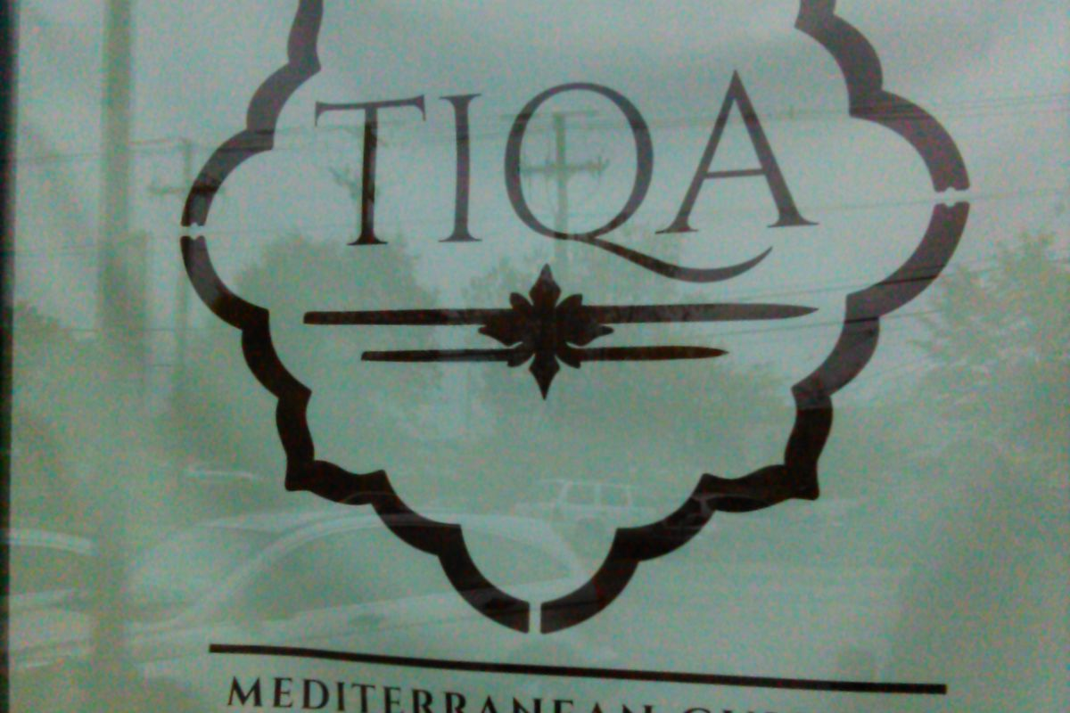 """Tiqa, """"opening 2015"""" at 321 Commercial Street in the Marriott Courtyard Hotel."""