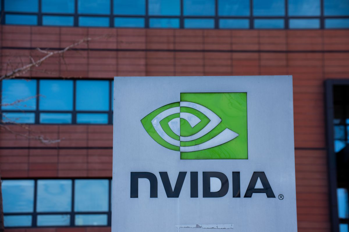 a building with a large Nvidia logo on it
