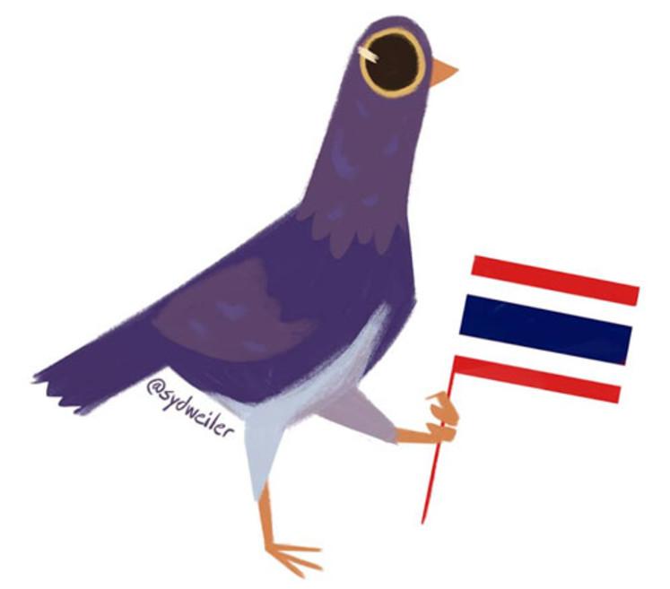 This very distressed purple bird is derailing conversations
