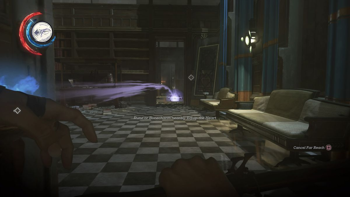 Dishonored  Security Room