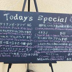 Special's board