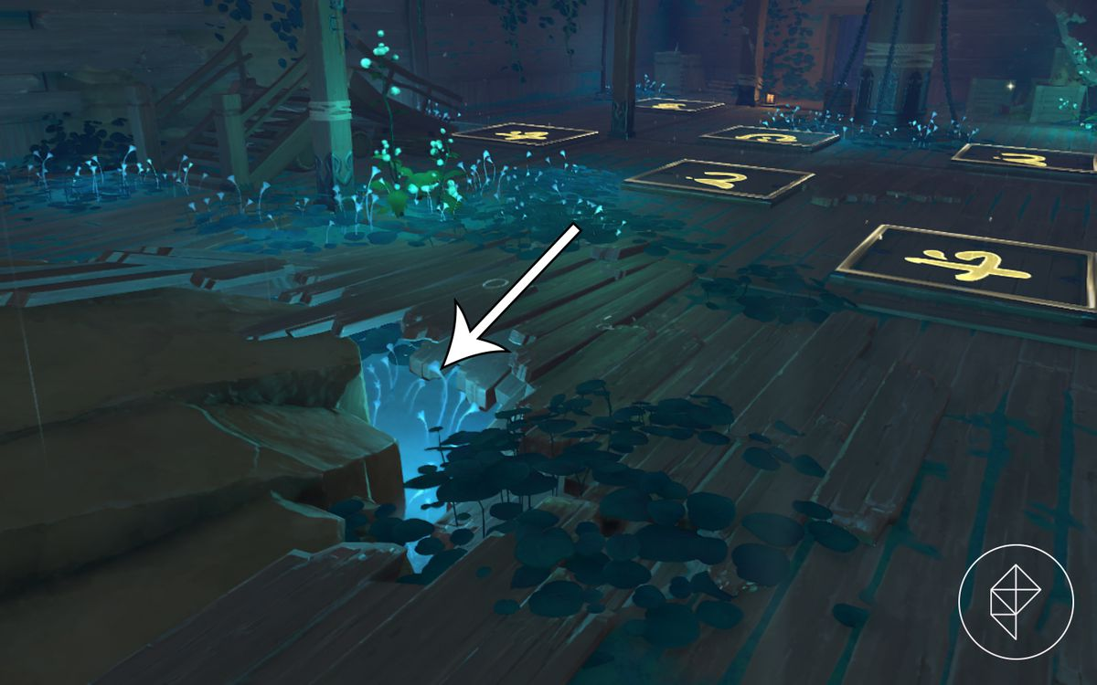 An arrow points to a crevice in the ship that has an eerie blue glow.