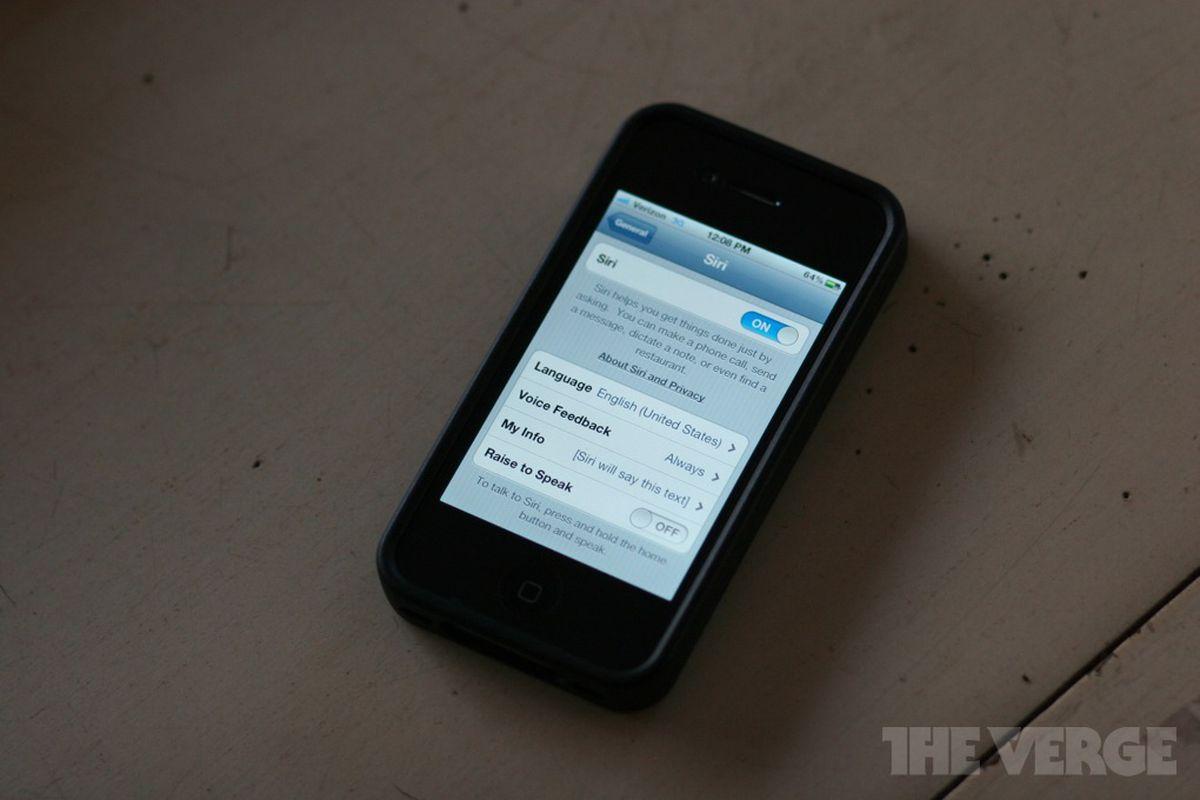 Siri settings